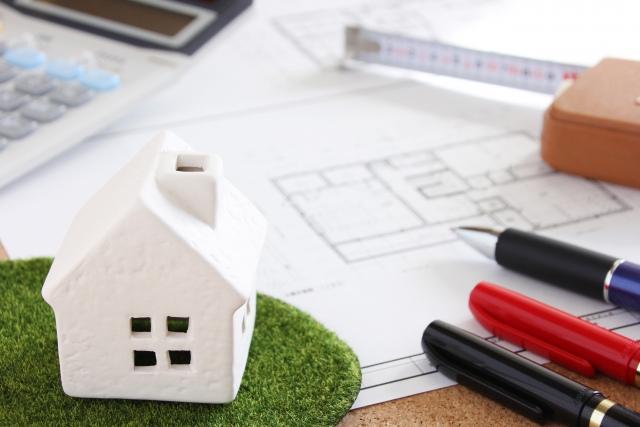 注文住宅の特徴